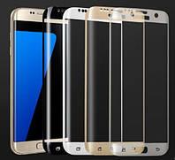 Противоударное закаленное стекло 0.2mm с защитой на весь экран Samsung G935F Galaxy S7 Edge (2.5D)
