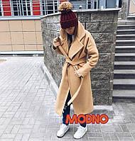 Классическое кашемировое пальто на запах с поясом, материал кашемир. Цвет кэмел