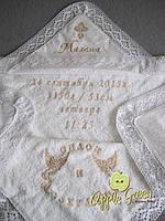 """Крыжма для крещения с вышивкой """"Яблонька"""", фото 1"""