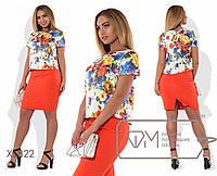 Яркий женский костюм с юбкой большого размера у-202543