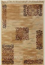 Вискозный бельгийский ковер песочного цвета