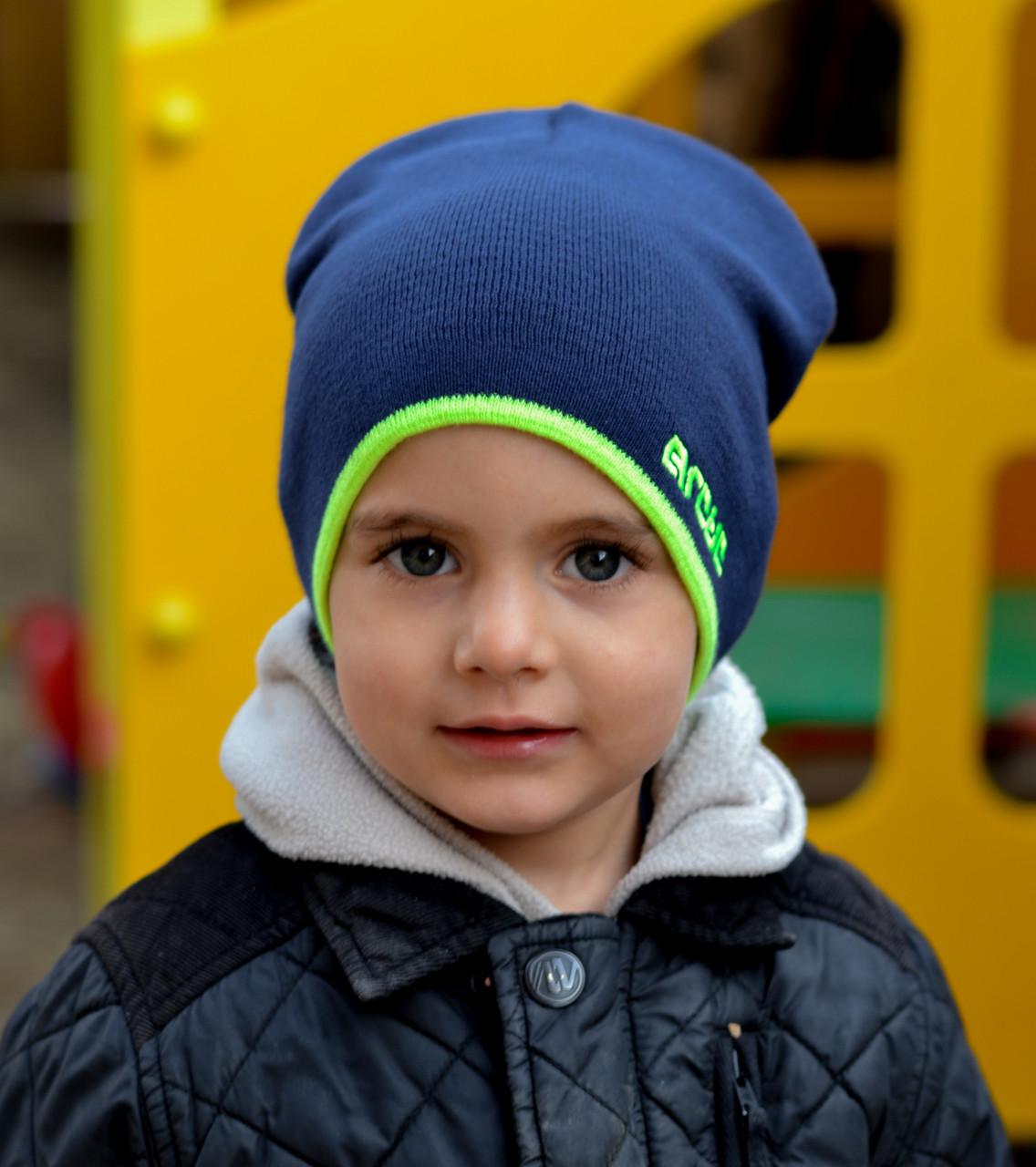 004 Авангард. Двойная детская шапка, хлопок 60%. 2-5 лет (р.48-52) Есть разные цвета.