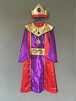 Рождественский костюм Волхва