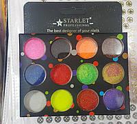 Втирка меланж для дизайна сахарных ногтей Starlet