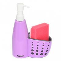 Набор дозатор для моющего средства и держатель для губки из пластика Fissman (AY-7839.DS)