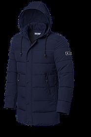 Мужская темно-синяя длинная куртка (р. 48-56) арт. 8811В