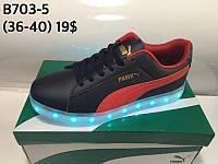 Кроссовки с LED подстветкой подросток Puma оптом (36-40)