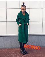 Классическое кашемировое пальто на запах с поясом, материал кашемир. Цвет зеленый