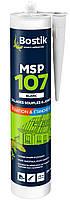 BOSTIK Клей MSP 107 MS полимер черный, 290 мл