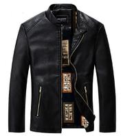 Мужская кожаная куртка. Модель 6161