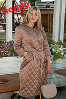 Стильное стеганное пальто материал атлас, на подкладке. Бежевый цвет