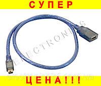 Кабель USB (мама) - mini USB (папа)  0,6 м CU-1051