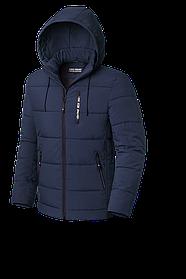 Мужская короткая зимняя куртка (р. 48-56) арт. 8808S
