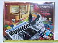 Детская настольная игра «Монополия», большая