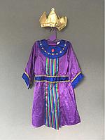Карнавальный костюм Жреца