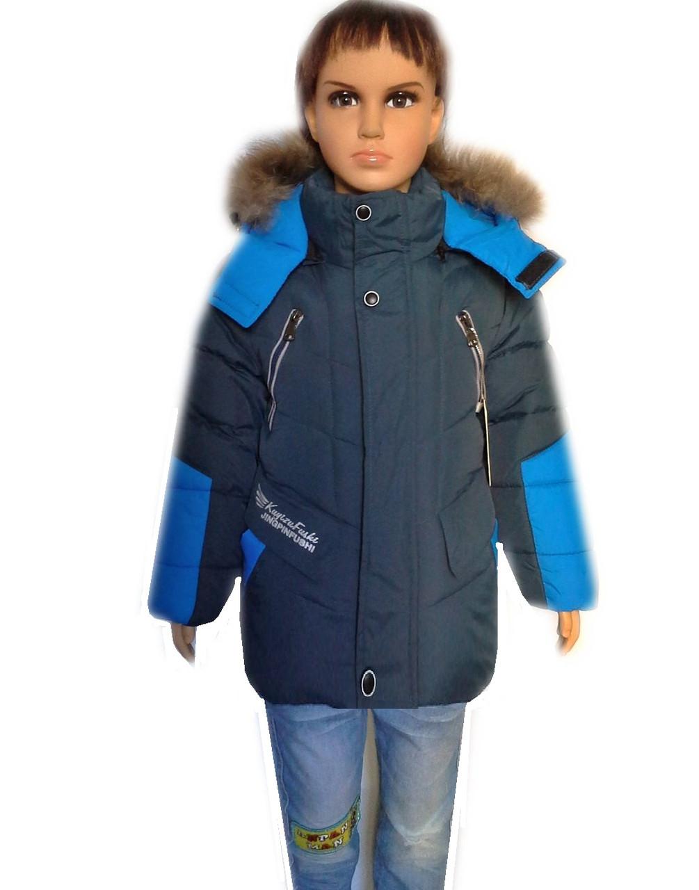 Куртка зимняя 2-5 лет