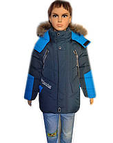 Куртка зимняя 2-5 лет, фото 2