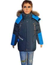 Куртка зимова 2-5 років