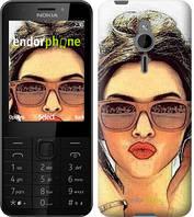 """Чехол на Nokia 230 Девушка_арт """"3005u-339"""""""