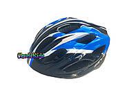 Шлем детский для роликов синий