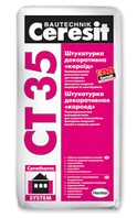 Штукатурка Ceresit CT 35 (Церезит) белая, зерно 2,5мм 25кг
