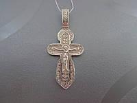 Серебряный крест 60, фото 1