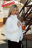 Объемная куртка-бомбер на двойном холофайбере цвет белый