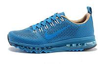 Кроссовки Nike Air Max NSW 2013 Total Sky Blue, фото 1