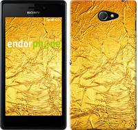 """Чехол на Sony Xperia M2 D2305 Мятое золото """"2255c-60"""""""