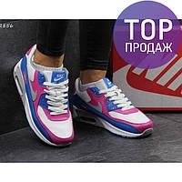 Женские кроссовки Nike Air Max, пресс кожа, белые с розовым / бег кроссовки женские Найк Аир Макс, удобные