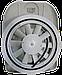 Автомобильная вытяжка-капелька 12V, фото 3