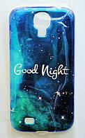 Чехол на Самсунг Galaxy S4 I9500 приятный Силикон Глянцевый Good night Спокойной ночи