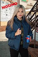 Объемная куртка-бомбер на двойном холофайбере цвет синий