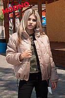 Объемная куртка-бомбер на двойном холофайбере цвет бежевый