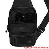 M-Tac сумка-кобура наплечная Elite с липучкой Black, фото 3