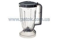 Насадка блендер 1500ml для кухонного комбайна MCM6 Bosch 743882