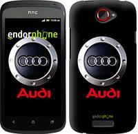 """Чехол на HTC One S z560e Audi. Logo v2 """"3105u-226"""""""