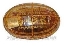 Шафран 1 грамм