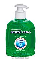 """Жидкое мыло """"Зеленый чай"""" тонизирующее, 300мл"""