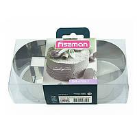 Набор с двух кулинарных круглых колец с прессом 7x4,5 см из нержавеющей стали Fissman (DR-6709.7)