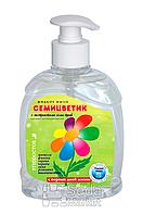 """Жидкое мыло """"Семицветик"""" с экстрактом семи трав, 300мл"""