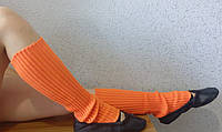 Гетры оранжевые 40 см
