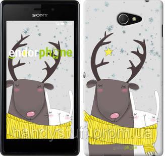 """Чехол на Sony Xperia M2 D2305 Лось и зайка """"3286c-60"""""""