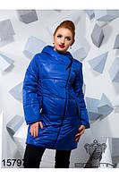 Удлиненная деми куртка женская, р.(48-52), доставка по Украине