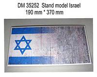 Подставка для моделей бронетехники. Тема:Израиль (370x190 мм)