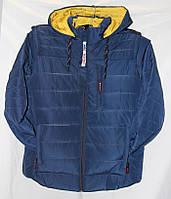 """Куртка мужская со съемными рукавами, размеры 48-56 ( 3 цвета) Серии """" ANORAK """" купить оптом в Одессе на 7 км"""