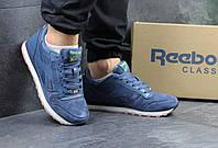 Мужские кроссовки Reebok Classic синие 2828