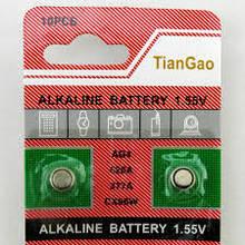 Батарея для годинника Tian Gao SR626SW 1,55 v
