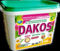 Бесфосфатный стиральный порошок без синтетических ПАВ «DAKOS Эко-гигиена 100% Цвет», 900 г.