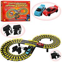 Детская игра  Автотрек Паралельные гонки  0809 длина пути 239см, машинки 2шт, рульт 2шт, от сети, в коробке